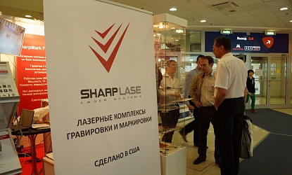 "SharpLase at the 16th international exhibition ""Metalworking-2015"""