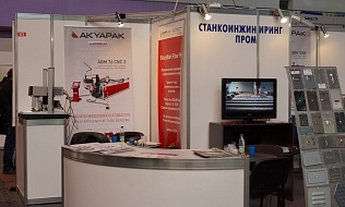 "SharpLase took part in the 12th International exhibition ""Metalworking-2015"" (Belarus)"